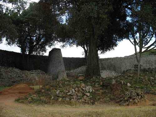 Mysteriously beautiful great zimbabwe july 2007 for Mirror zimbabwe
